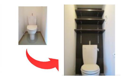 水廻り設備入替(トイレ)