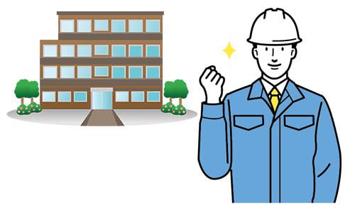 建物付帯設備等の点検